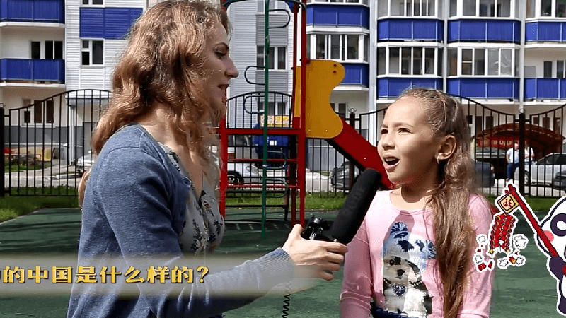 What Does China Look Like to Russian Children?