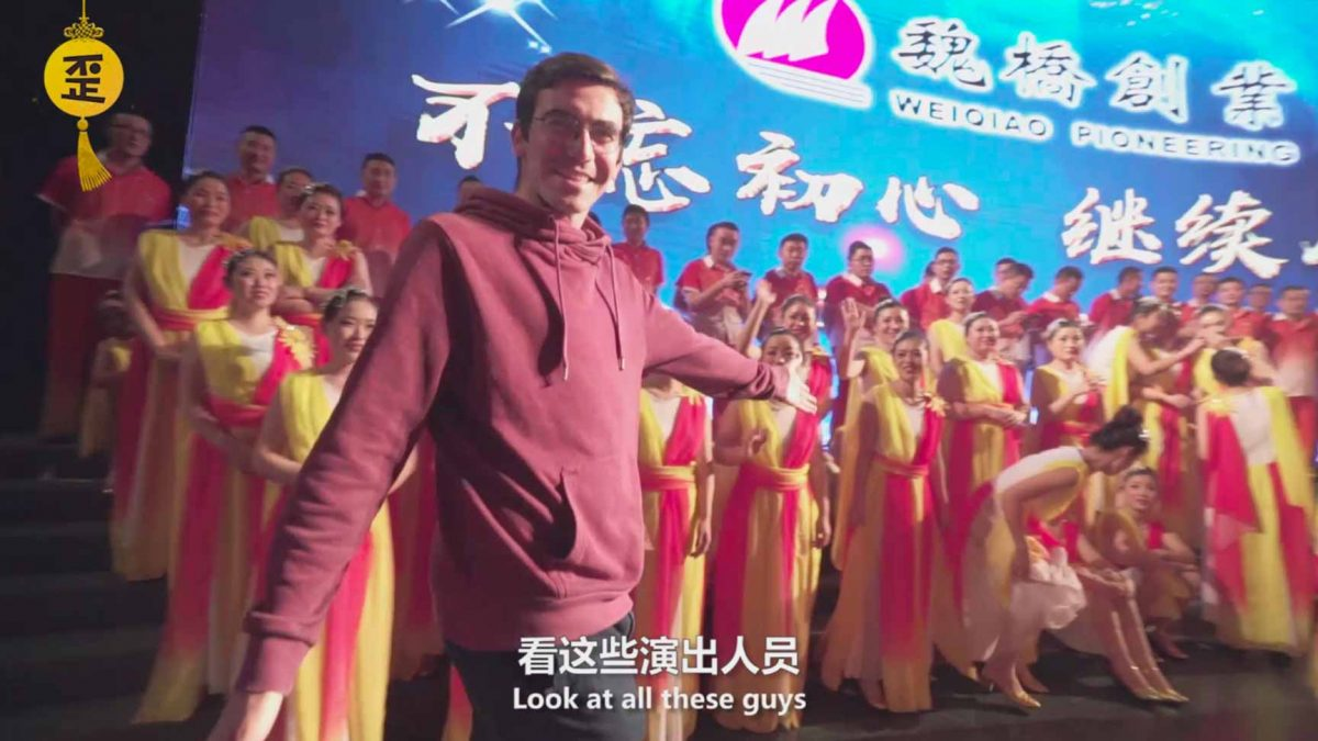 Broadway Show or Annual Meeting? The Incredible Performance in China's Biggest Factory