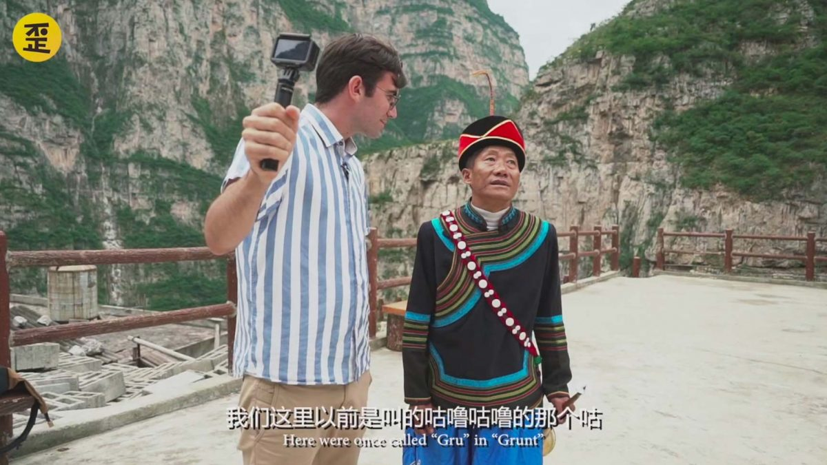 SHOCKING! What Is Life like in China's Previously POOREST Village?